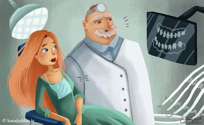 چکاپ منظم دندانپزشکی در کرج