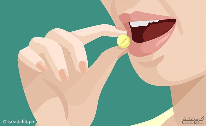 خوردن مسکن به خاطر درد دندان