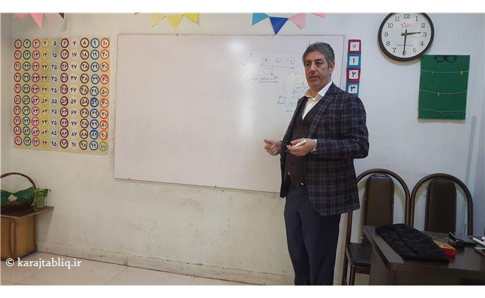 آموزش معلمان طرح جهانی پرلز سواد خواندن