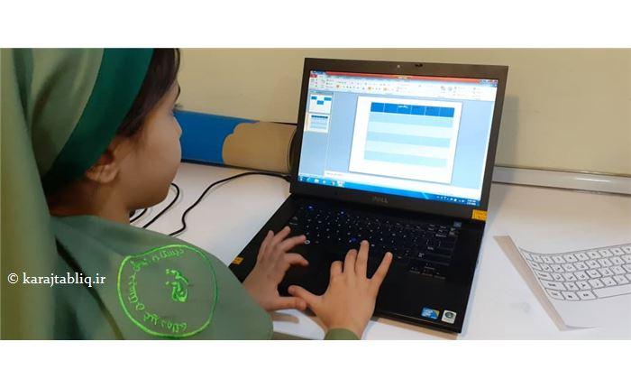 سایت و آموزش کامپیوتر