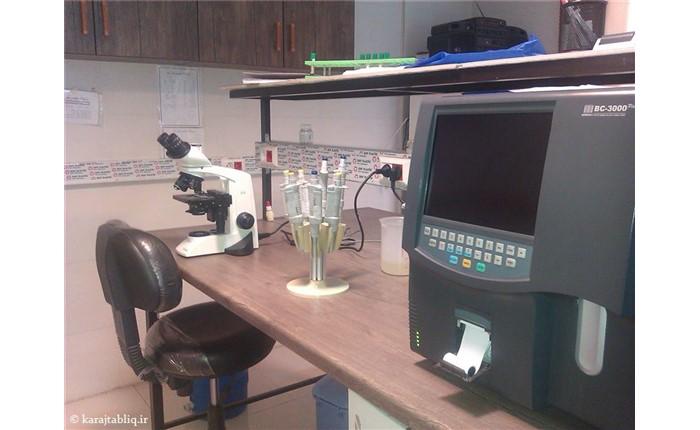 اتاق بیوشیمی