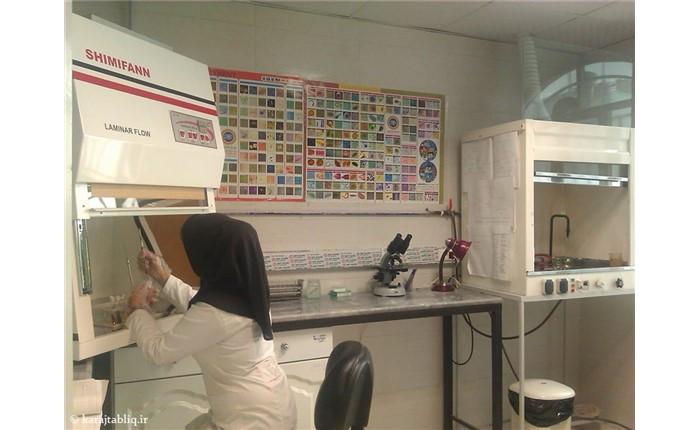 اتاق میکروبیولوژی