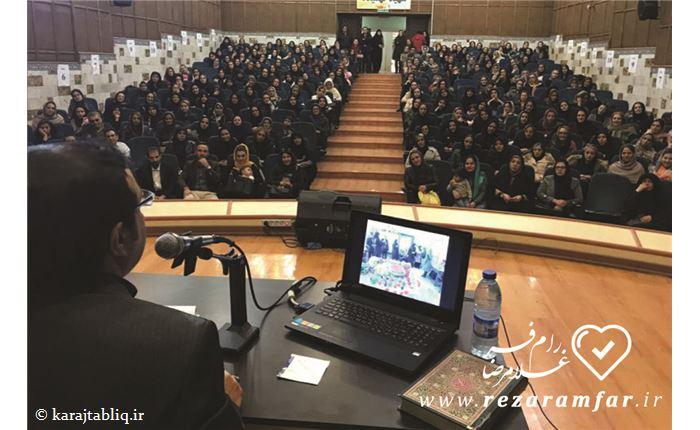 همایش آموزش خانواده در کرج با موضوع تربیت کودک   غلامرضا رامفر روانشناس و مشاور در کرج