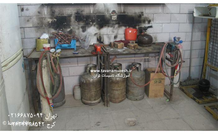 آموزش نصب و تعمیر پکیج ، آبگرمکن، اسپیلت کولرگازی،لوله کشی آب، لوله کشی گاز
