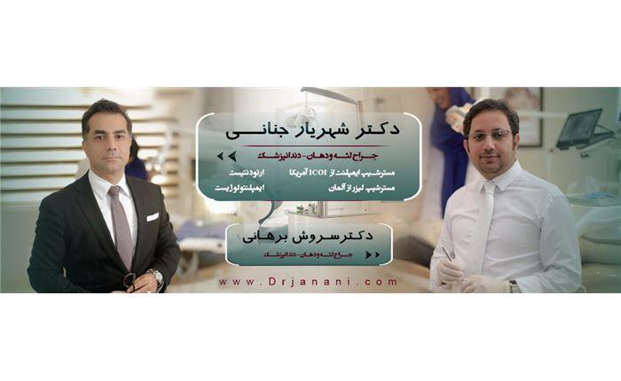 www.drjanani.com