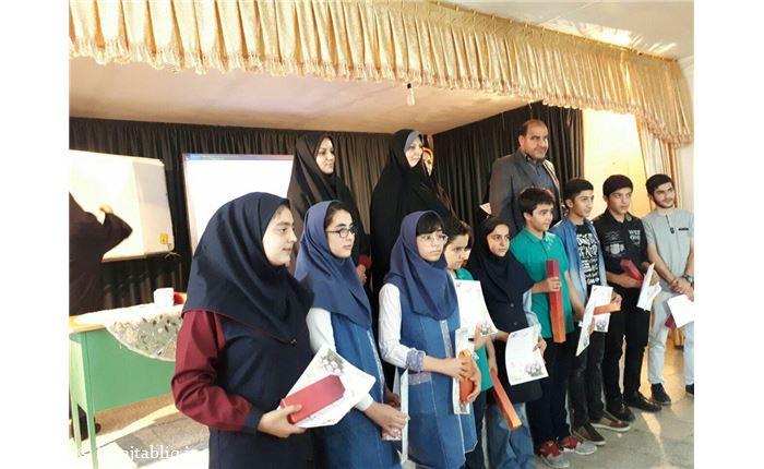 برگزیده شده دانش آموزان