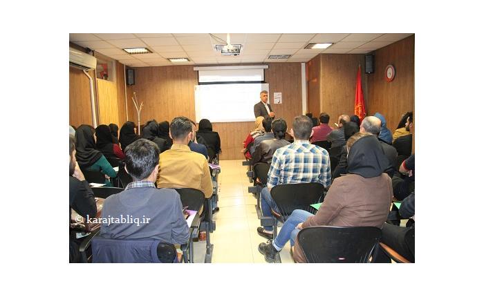 کلاس بورس مجتمع فنی تهران