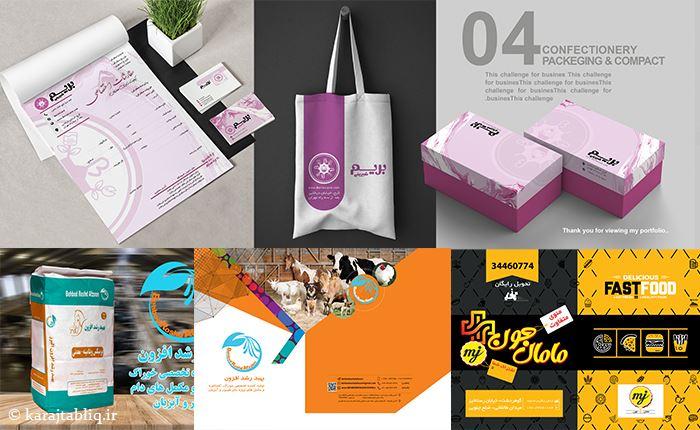 طراحی و چاپ سربرگ، جعبه، فولدر، کیسه پارچه ای