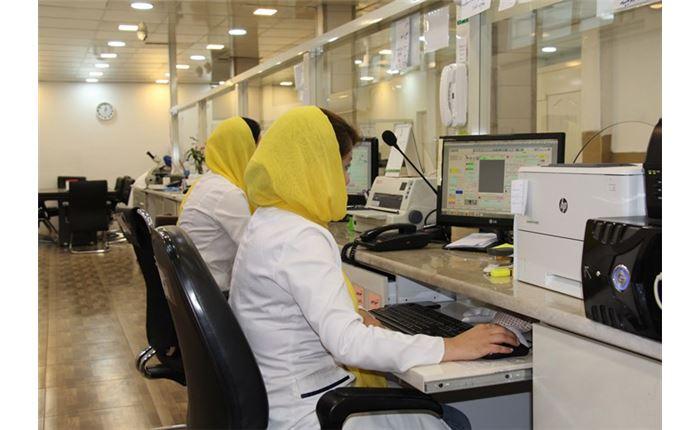 پذیرش آزمایشگاه دکتر نجفیان 1