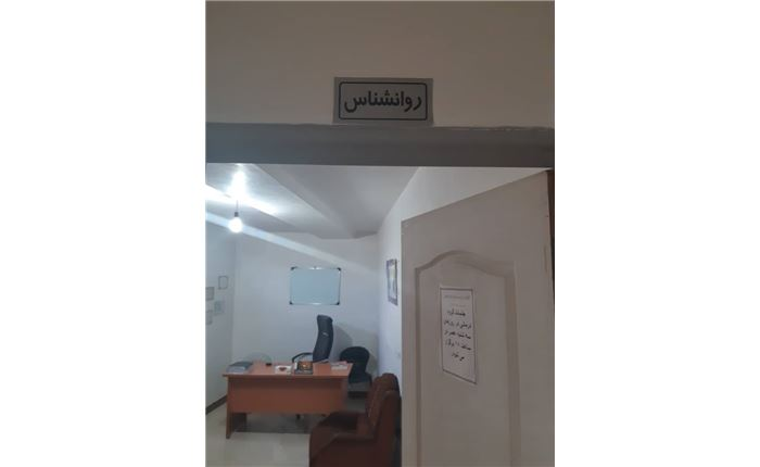 عنوان اتاق روانشناس