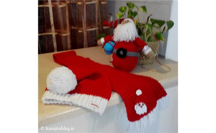 عروسک و شال و کلاه بابانوئل قلاب بافی