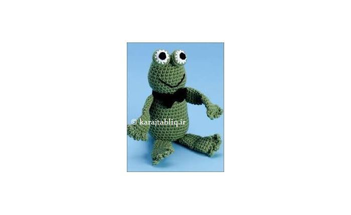 عروسک قورباغه قلاب بافی