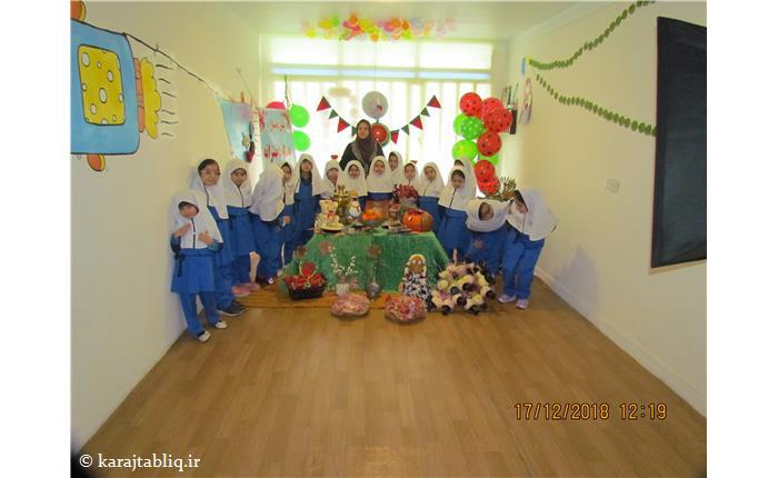 جشن یلدای ایرانیان