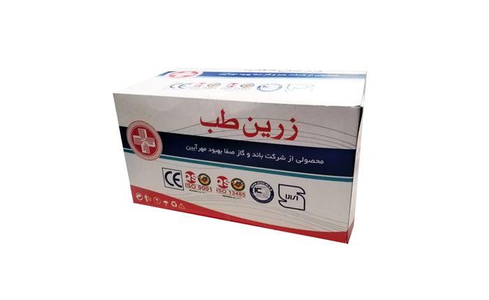 گاز استریل زرین طب بسته 150 عددی