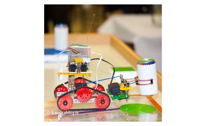 کلاس  رباتیک - سازه های رباتیک