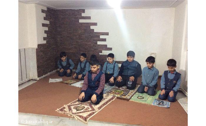آموزش نماز جماعت