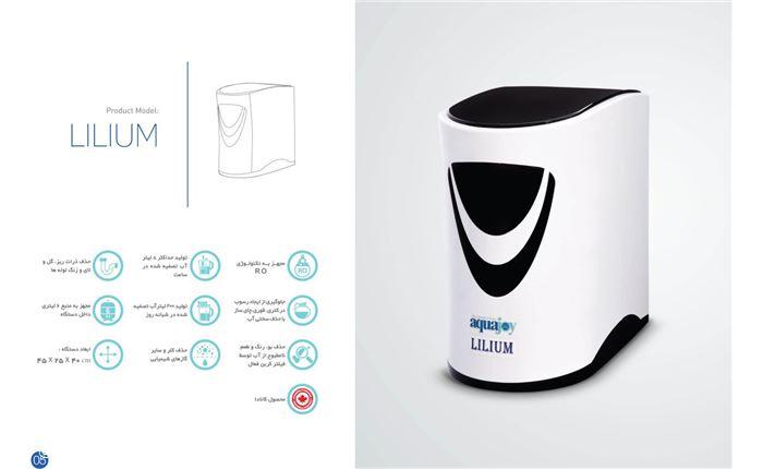دستگاه تصفیه آب لیلیوم