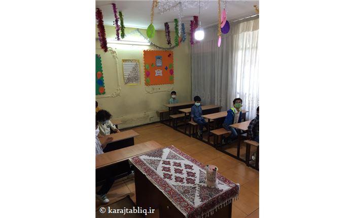برگزاری کلاس های حضوری ریاضی با رعایت پروتکل ها