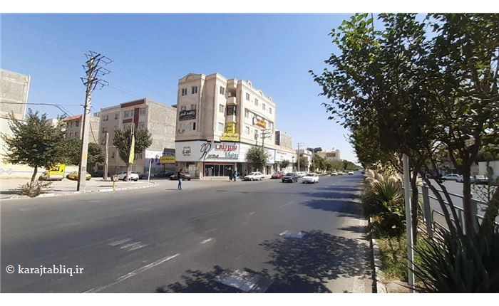 بلوار امیرکبیر