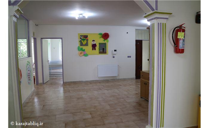 سالن 1