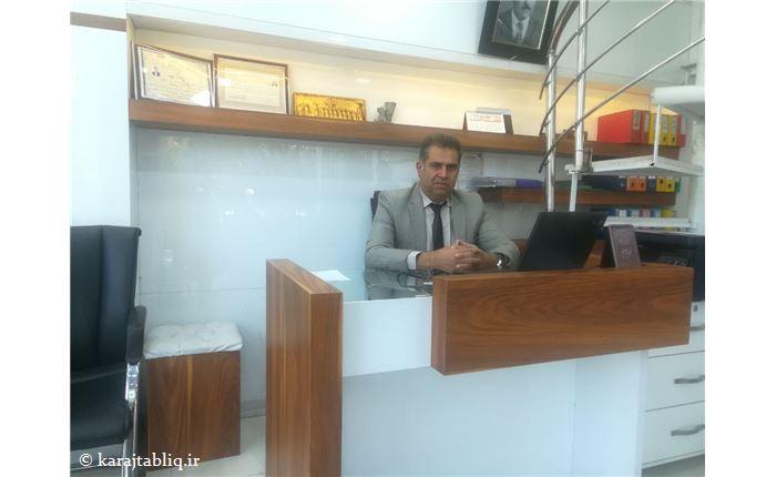 مدیریت جناب اقای جواهرساز