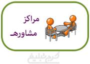 دکتر فهیمه رضاقلی