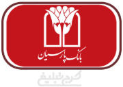 بانک پارسیان شعبه آزادگان