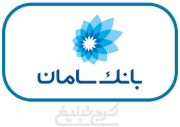 بانک سامان شعبه جهانشهر