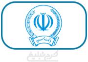 بانک سپه شعبه بلوار شهید حدادی