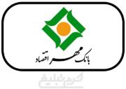بانک مهر اقتصاد شعبه ی نظرآباد