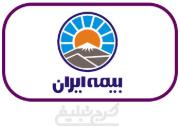 بیمه ایران نمایندگی مریم خدابخشی