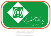 بیمه کارآفرین نمایندگی الهه شاه محمدی