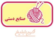 سفالکده ایران زمین