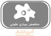 دکتر عبدالله ملک زاده آملی