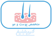 دکتر نغمه امیرناصری